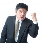 離婚弁護士~家事調停を弁護士に頼むメリットと注意点