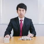 楽天ブラックカード突撃前【2019】プレミアムカードVSゴールドカード
