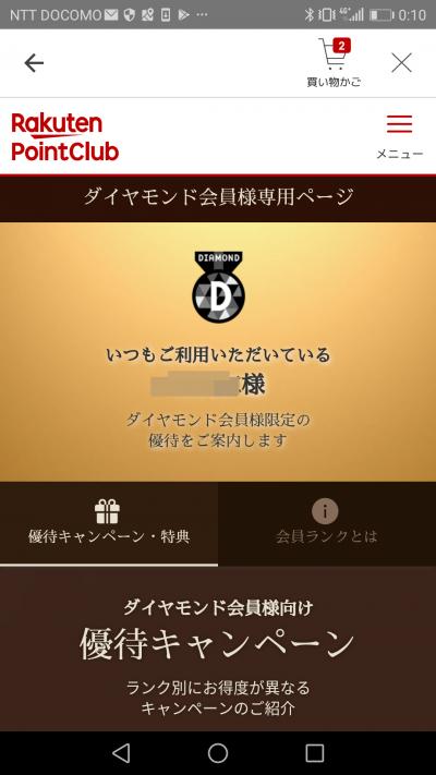 Screenshot_20180923-001020