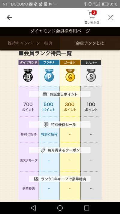 Screenshot_20180923-001050