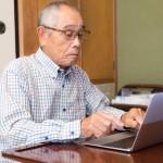 パソコンでお勉強するおじいちゃん