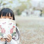「余白が大切」という読書と人生観