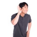 スタディサプリenglish【日常英会話コース】で「オートリスニング」に気付いた
