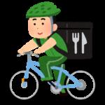 ウーバーイーツ配達員の自転車について